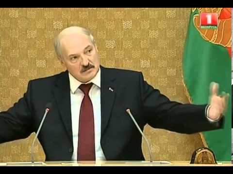 Отличная речь Лукашенко!
