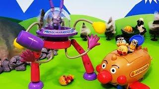 珍しいバイキンUFO❤アンパンマン アニメ&おもちゃ Toy Kids トイキッズ animation anpanman thumbnail