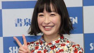 02.03 16:19日刊スポーツ 女優小野真弓(36)が3日、都内で写真集「...