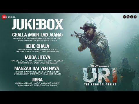 URI - The Surgical Strike | Audio Jukebox | Vicky Kaushal & Yami Gautam| Shashwat S & Aditya D Mp3