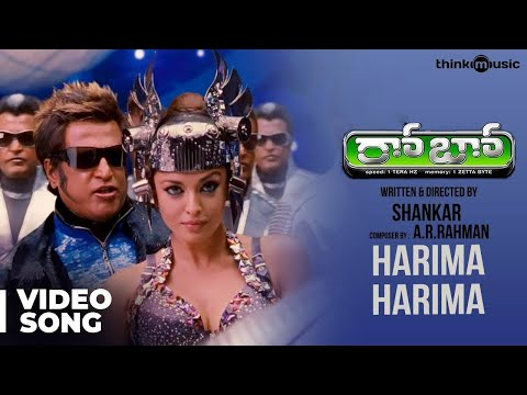 Harima Harima Official Video Song | Robot | Rajinikanth | Aishwarya Rai | A.R