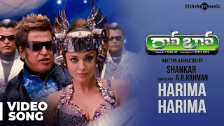 Harima Harima Official Video Song | Robot | Rajinikanth | Aishwarya Rai | A.R.Rahman