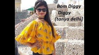 Super model Tanya का फ्लोर तोड़ डांस || देसी लड़की का गजब डांस || bom diggy diggy | viral dance