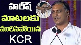 Harish Rao Speech at Public Meeting in Medak | CM KCR || 2day 2morrow