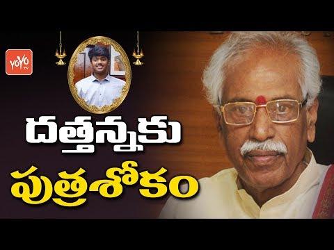 దత్తన్నకు పుత్రశోకం | BJP MP Bandaru Dattatreya Son Vaishnav Dies of Heart Attack | YOYO TV