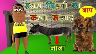 topa cartoon comedy