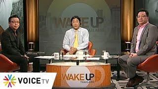 Wake Up Thailand ประจำวันที่ 4 พฤศจิกายน 2563