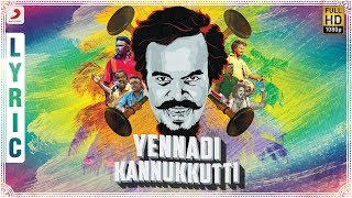 Yennadi Kannukkutti - Lyric Video (Tamil) | Anthony Daasan | Latest Tamil Hits