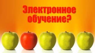 ВГУЭС Институт заочного и дистанционного обучения