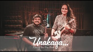 Unakaga | Bigil | Instrumental | Roopa Revathi ft. Sumesh Anand | Thalapathy Vijay | A.R. Rahman