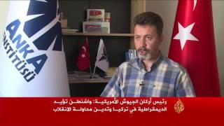 الأتراك يفتتحون زيارة دانفورد باصطحابه لمقر البرلمان المقصوف