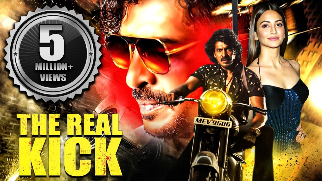 The Real Kick (2019) | Upendra, Kriti Kharbanda