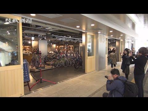 土浦に自転車拠点 日本最大級のサイクリング拠点PLAYatreプレイアトレ内覧会