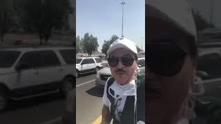 قافلة وزارة الصحة لنقل المرضى لعرفة لاكمال حجهم