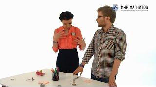 Мир Магнитов - Применение неодимовых магнитов(Применение неодимовых магнитов Наш сайт http://goo.gl/EdZ6Gz Блог Мир Магнитов - http://goo.gl/7uHg4k Неодим, это самый мощны..., 2014-07-29T09:10:01.000Z)