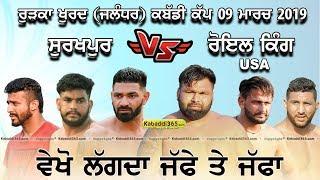 Royal King USA VS Surkhpur | Rurka Khurd (Jalandhar) North India Kabaddi Federation Cup 09 Mar 2019