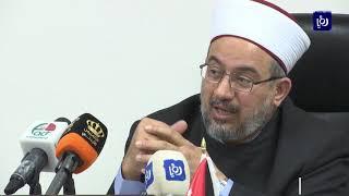 الأردن وتونس توقعان مذكرة تفاهم في الشؤون الدينية -(16-6-2019)
