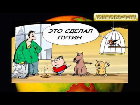 Новая подборка карикатур от разных авторов