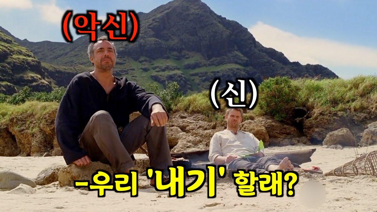 한번 보면 140분 순삭되는 드라마 《로스트 시즌1-5+ 총정리》