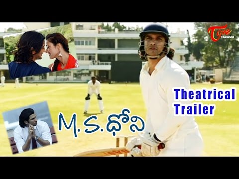 M S Dhoni || The Untold Story Theatrical...
