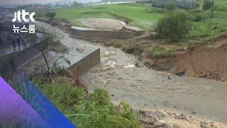 가평 계곡서도 1명 실종…이천·안성 등 피해 이어져 / JTBC 뉴스룸