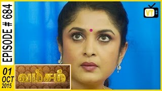 Vamsam - Tamil Serial | Episode 684 | 01/10/2015