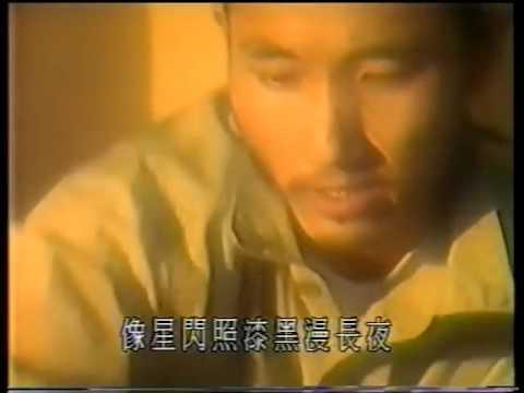 盧冠廷 但願人長久 1988