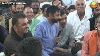 Digubha Chudasma || દરબાર બાપુ એ બધા ને બોવ હસાવીયા || Mehfil || Morari Bapu