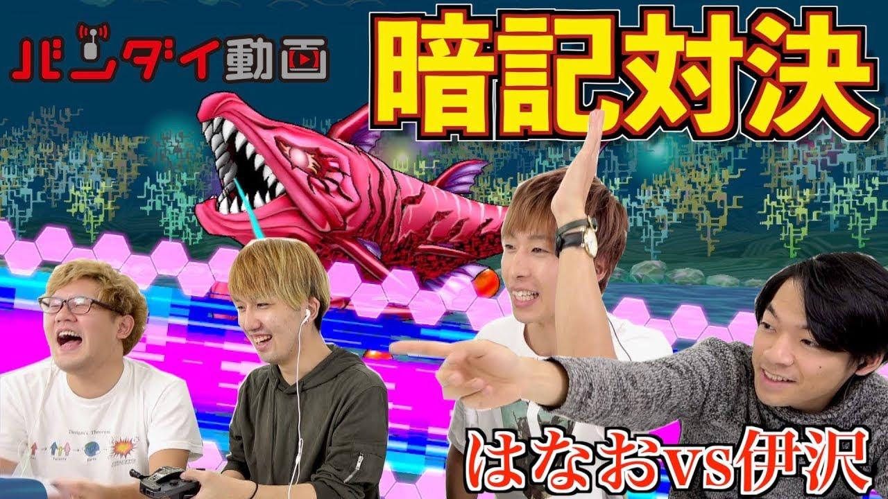【超難問】東大生はたった15分で初見ゲームのキャラクターどれくらい覚えられるの?【QuizKnock VS はなお】〜バンダイ動画【▶︎】〜