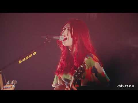 GLIM SPANKY -2018.05.12「GLIM SPANKY LIVE AT 日本武道館」 LIVEティーザー映像 Mp3