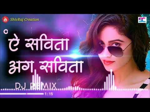 A Savita Aga Savita | New Marathi Songs | Marathi Dj Song 2019 | Marathi Mix