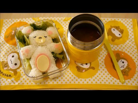 kuma chan bear curry soup bento lunch box youtube. Black Bedroom Furniture Sets. Home Design Ideas