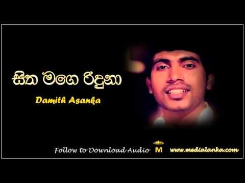 SITHA MAGE RIDUNA - Damith Asanka from www.medialanka.com