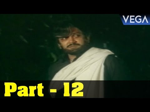 Ninaivu Chinnam Tamil Movie Part 12 || Prabhu, Radhika