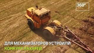В деревне Леонтьево прошла выставка сельхозтехники