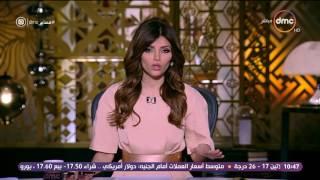 برنامج مساء dmc مع إيمان الحصري - حلقة الأثنين 13-3-2017 لقاء مع رجائي عطية