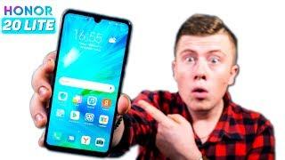 Honor 20 Lite - САМЫЙ неожиданный СМАРТФОН 2020 года! Убийца Samsung Galaxy A51?