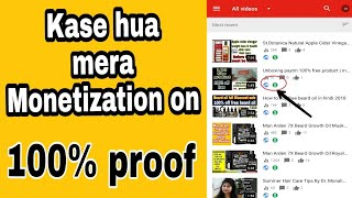 Kase hua mera monetization enable / 100% live proof 2018