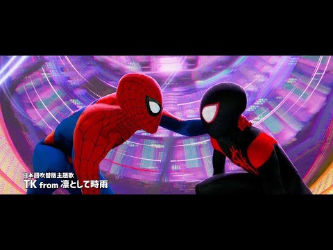 小野賢章&宮野真守&悠木碧、豪華声優陣が吹替版担当 アニメーション映画『スパイダーマン:スパイダーバース』本編映像