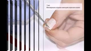 Восстановление поврежденной ногтевой пластины. Ремонт ногтей после наращивания(Восстановление поврежденной ногтевой пластины Дорогие мастера, сегодня мы Вам покажем как восстановить..., 2015-10-08T12:45:21.000Z)