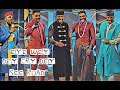 EBUKA'S PIDGIN ENGLISH QUOTES - LIVE/NOMINATION SHOW STYLE - MAI ATAFO, DECO