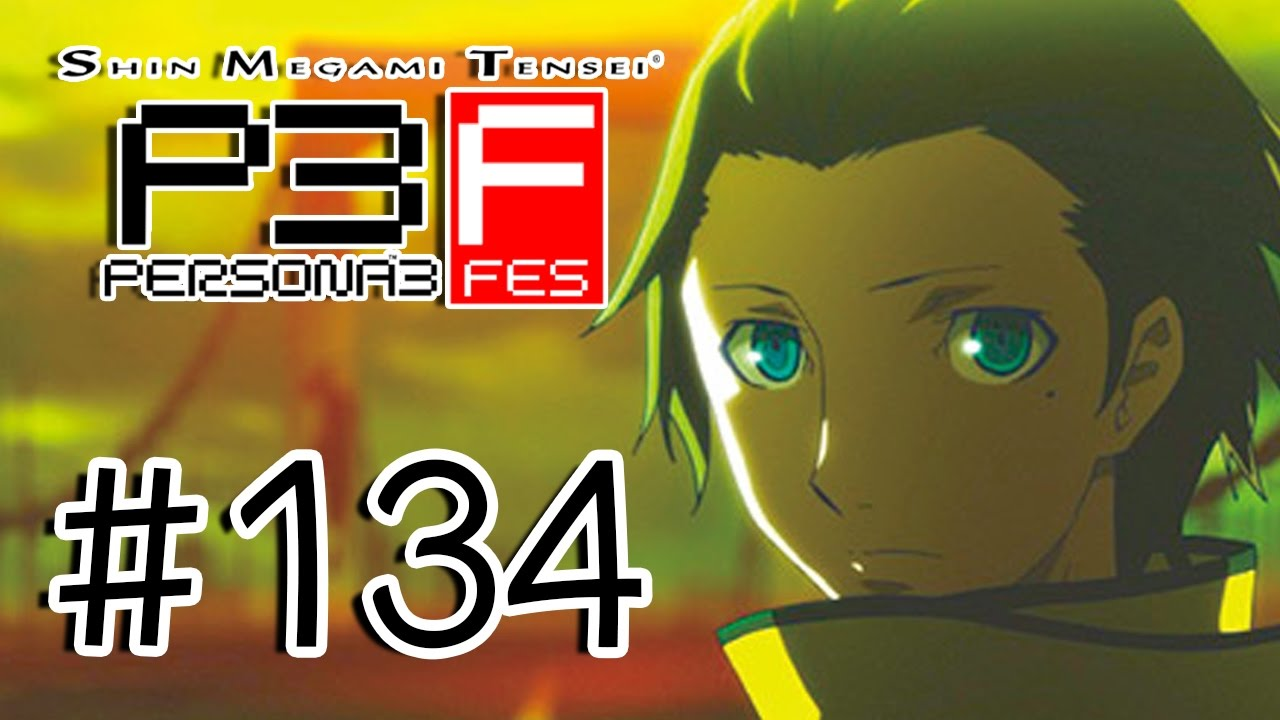 persona 3 fes dating aigis gameplay