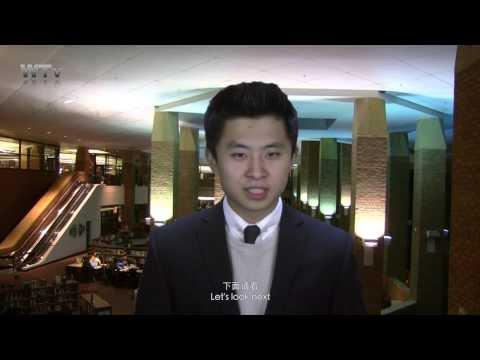 Weekly News 1 China Business Challenge, 窥视商界蓝海 前瞻中国未来 《一周新闻: 中国商业挑战赛》
