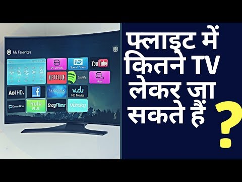 LED/LCD TV CUSTOM DUTY RULES IN INDIA 2019 FOR  INDIAN TRAVELERS