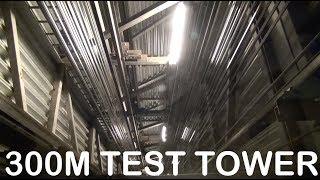 Amazing Kone Double Deck Test Elevator At Kone Test Tower Tytyri Finland