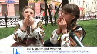 Івано-Франківськ долучився до