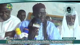 Exposé de S. Ablaye Diop Saam   Journée S. Sam MBAYE 2019 à Keur Massar