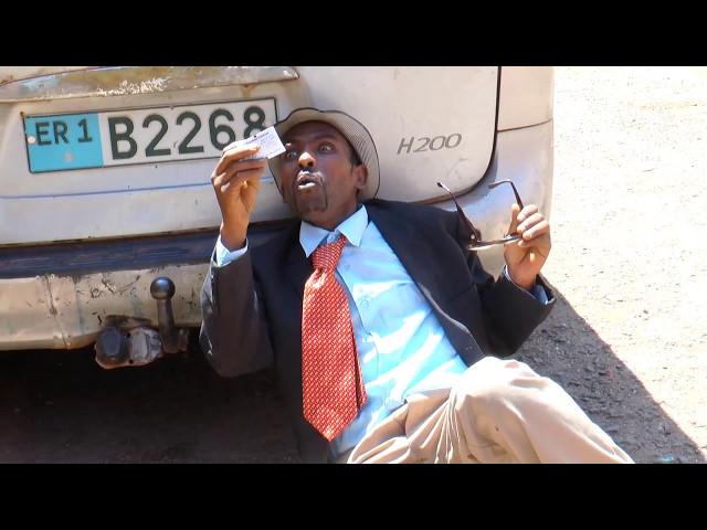 Gzie Lomi New Eritrean comedy 2017 (ግዜ ሎሚ)