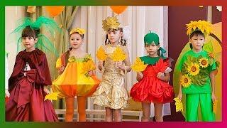видео Сценарии праздника осени для детского сада