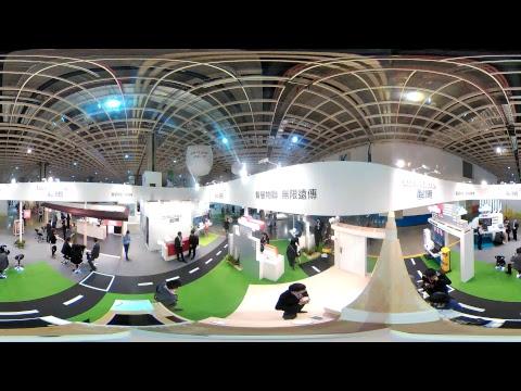 .2018 智慧安控解決方案論壇 今日登場@台北南港展覽館會議室 B